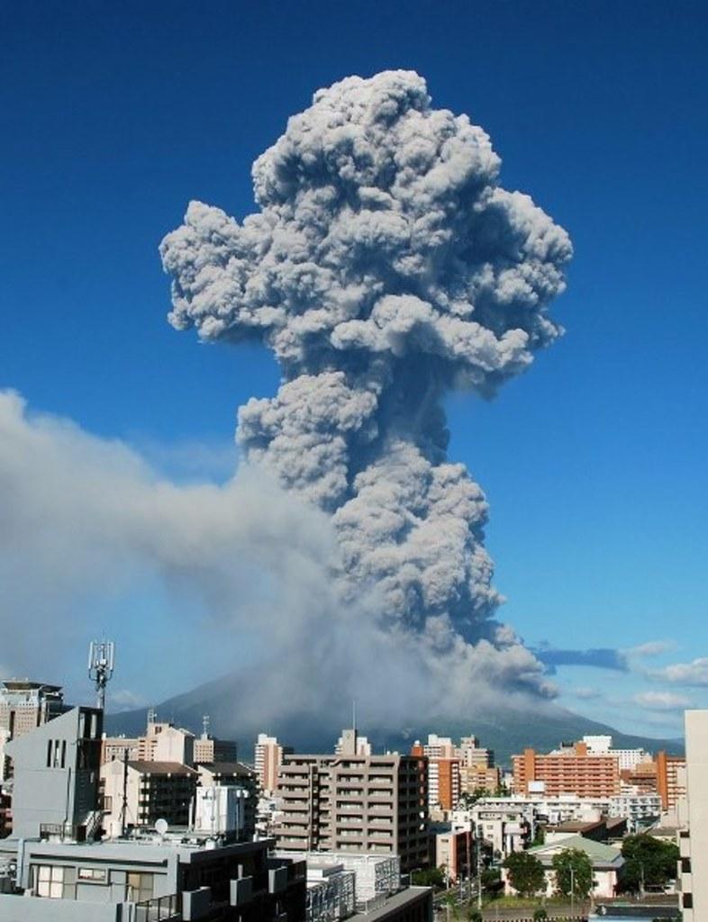 EPA/KAGOSHIMA LOCAL METEOROLOGICAL OBSERVATORY