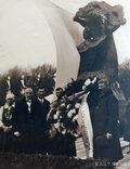 23 stycznia 1927 r. Rozpoczął się I Międzynarodowy Konkurs Pianistyczny im. Fryderyka Chopina