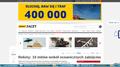 Rekiny: 10 mitów wokół oceanicznych zabójców - facet.interia.pl