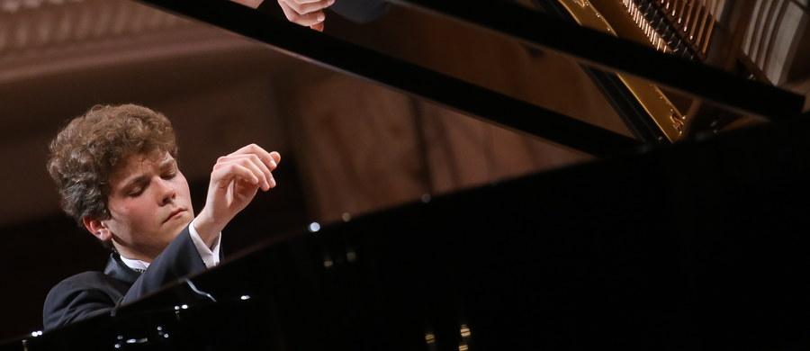 Nagrody główne, wyróżnienia, nagrody specjalne i pozaregulaminowe czekają na zwycięzców i uczestników XVII Międzynarodowego Konkursu Pianistycznego im. Fryderyka Chopina. Są to nagrody finansowe, medale, koncerty, tournee, recitale, a nawet obrazy.