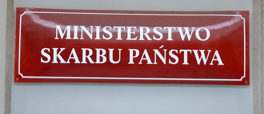 Minister skarbu Dawid Jackiewicz odwołał z rady nadzorczej spółki Tauron Polska Energia czterech członków i powołał czterech nowych. Informację przekazała przed południem spółka.