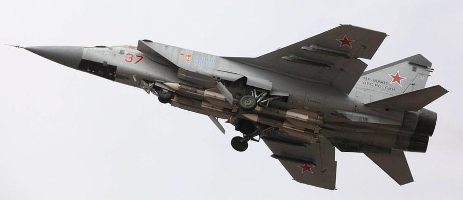 """Rosyjskie siły działające na terenie Syrii co najmniej dwukrotnie ostrzelały izraelski samolot - donosi izraelski dziennik """"Yediot Ahronoth"""". Gazeta nie podała, kiedy dokładnie doszło do tego incydentu i czy maszyna została uszkodzona."""