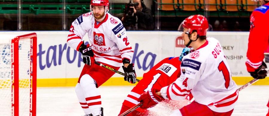 Dziś w Katowicach rozpoczynają się mistrzostwa świata Dywizji 1A w hokeju na lodzie. Polska kolejno zagra z Włochami, Koreą Południową, Słowenią, Austrią i Japonią. Awans do elity wywalczy tylko jedna lub dwie drużyny. Najsłabsza spadnie do Dywizji 1B. Te spotkania możecie oglądać na żywo! Podwójne wejściówki na mecze rozdawać będziemy codziennie do końca mistrzostw!