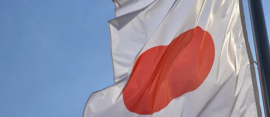 Trzęsienie ziemi o sile 5,0 nawiedziło w niedzielę wschodnią Japonię. Nie ma zagrożenia tsunami ani doniesień o ofiarach czy stratach - poinformowały japońskie media. W Tokio zatrzęsły się szyby w oknach.