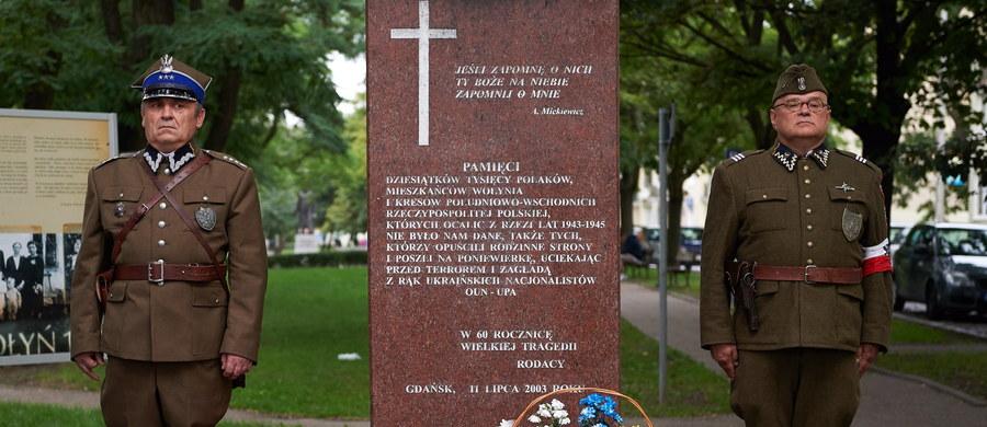 Polska Baza Genetyczna Ofiar Totalitaryzmów w Szczecinie rozpoczęła badania 14 ludzkich szkieletów, które odnaleziono podczas prac ekshumacyjnych w Jaworniku Ruskim k. Przemyśla. Są to prawdopodobnie ofiary ukraińskich nacjonalistów z lat 40. ub. wieku.