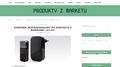 Dzwonek bezprzewodowy do kontaktu z Biedronki (24.10) - Produkty z Marketu