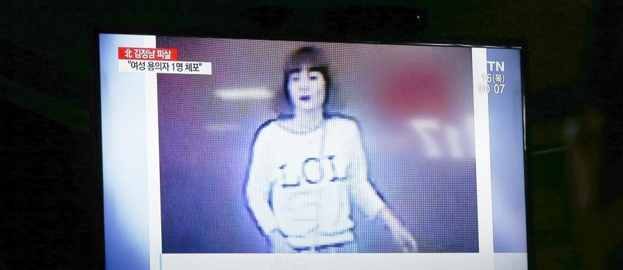 Malezyjska policja zatrzymała w Kuala Lumpur kolejną kobietę w związku z morderstwem Kim Dzong Nama - przyrodniego brata przywódcy Korei Północnej Kim Dzong Una.