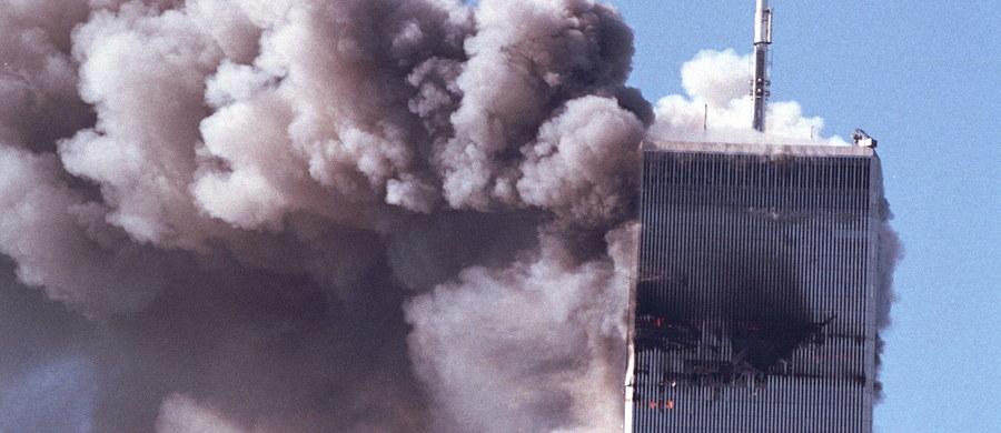 Amerykańskie źródła wywiadowcze potwierdziły, że przy użyciu kierowanego pocisku rakietowego zabiły w niedzielę wysokiego rangą dowódcę Al-Kaidy, jednego ze sprawców ataku na WTC w Nowym Jorku we wrześniu 2001 r.,  Abu al-Kaira al-Masriego.