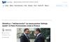 """Ukraińcy z """"wdzięczności"""" za naszą pomoc blokują rynek? A Petro Poroszenko znów w Polsce"""
