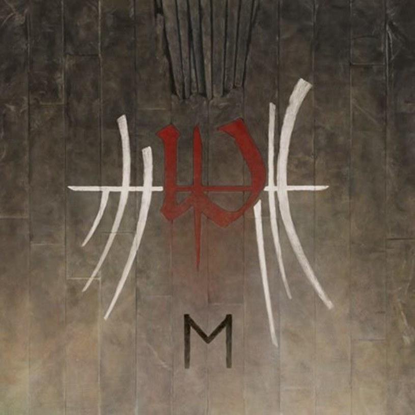 """13 października ukaże się zapowiadana już przez nas nowa płyta Norwegów z Enslaved. Wydawnictwo otrzymało tytuł """"E""""."""