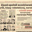 Od jutra prawie 39 tys. byłych funkcjonariuszy aparatu bezpieczeństwa PRL z obniżonymi emeryturami ✌️✌️✌️✌️✌️