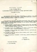 Uchwała Sejmu z dnia 20 lutego 1919 r. o powierzeniu Józefowi Piłsudskiemu dalszego sprawowania urzędu Naczelnika Państwa; AAN, Kancelaria Cywilna Naczelnika Państwa, sygn. 1