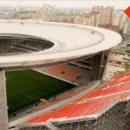 To miejsce na Mistrzostwach Świata w piłce nożnej w Rosji kosztuje 105 $