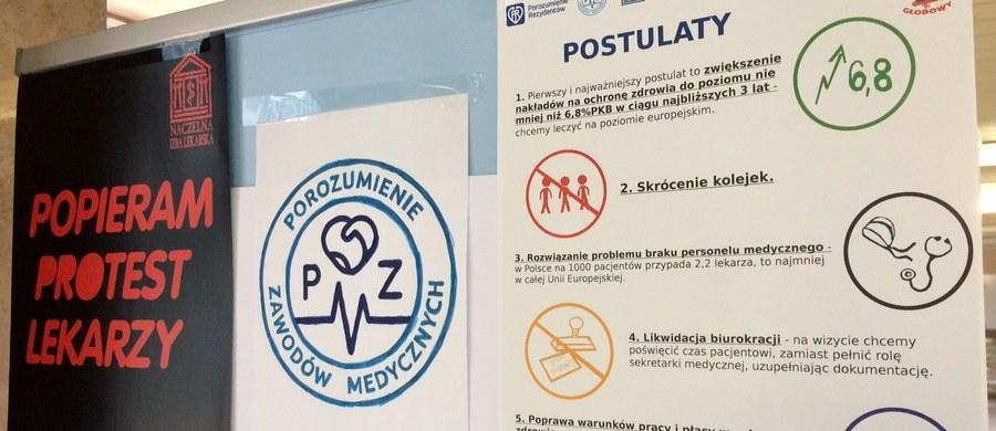 Nie będzie klauzul opt-out ani strajku. Dyrekcja szpitala klinicznego na szczecińskich Pomorzanach porozumiała się z lekarzami rezydentami.
