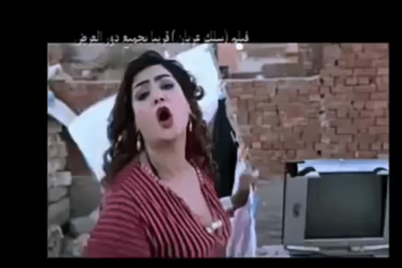 """Egipska wokalistka Leila Amer została aresztowana w związku ze swoim teledyskiem """"Bos Omak"""". Zdaniem tamtejszych władz wideo jest """"obsceniczne"""" i zagraża muzułmańskiej moralności."""