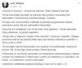 2018_01_18_10_05_35_lech_wałęsa_strona_główna.png