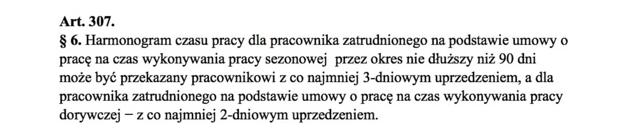. /wnp.pl - portal gospodarczy