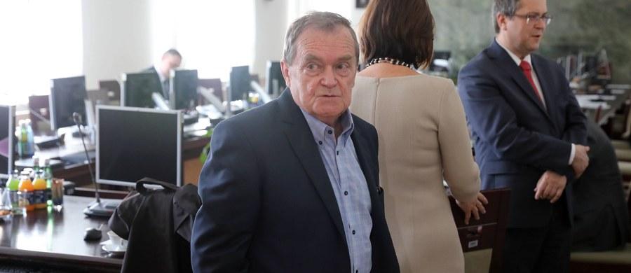 Dziś ma odbyć się posiedzenie Krajowej Rady Sądownictwa - pierwsze po wyborze przez Sejm nowych sędziów-członków Rady i po rezygnacji I prezes SN Małgorzaty Gersdorf z funkcji przewodniczącej. Będzie poświęcone wyborowi nowego przewodniczącego KRS.