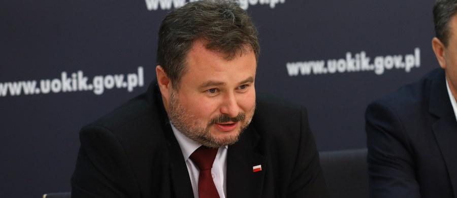 Rosyjski koncern Gazprom otrzymał i analizuje pismo od polskiego Urzędu Ochrony Konkurencji i Konsumentów (UOKiK) - informuje w czwartek agencja TASS, powołując się na służby prasowe koncernu.