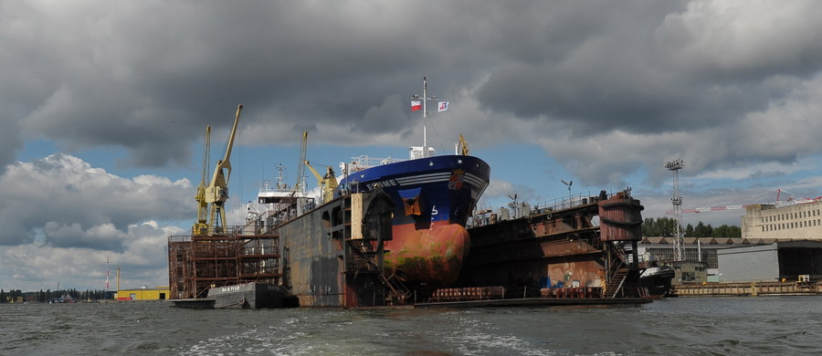 40-letni filipiński marynarz zmarł w szpitalu w Świnoujściu. W ciężkim stanie został przewieziony wprost z pokładu statku, który wpłynął do portu. Do szpitala trafił też drugi marynarz z tej samej jednostki.