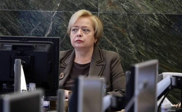 """I prezes Sądu Najwyższego prof. Małgorzata Gersdorf przedstawiła informację o funkcjonowaniu SN w ubiegłym roku przed sejmową komisją sprawiedliwości. """"Dalej uważam, że złamano konstytucję i dalej uważam, że będę prezesem Sądu Najwyższego do 2020 roku - w swojej opinii i świata na pewno też"""" - mówiła w rozmowie z RMF FM."""