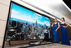 110-calowy telewizor Ultra HD Samsunga