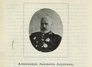 17 lipca 1879 r. Aleksander Apuchtin kuratorem w Warszawie