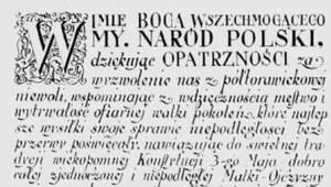 """17 marca 1921 r. """"My, Naród Polski..."""". Uchwalenie Konstytucji marcowej"""