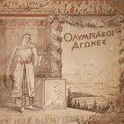 1896 - ATENY