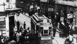 2 października 1940 r. Niemcy tworzą getto w Warszawie