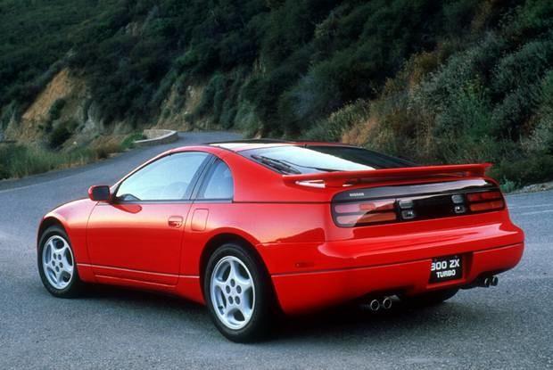 300ZX Turbo z 1995 roku / Kliknij /INTERIA.PL