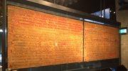 36. rocznica podpisania Porozumień Sierpniowych: Tablice z postulatami przetrwały zamurowane