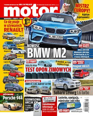 43/2015 /Motor