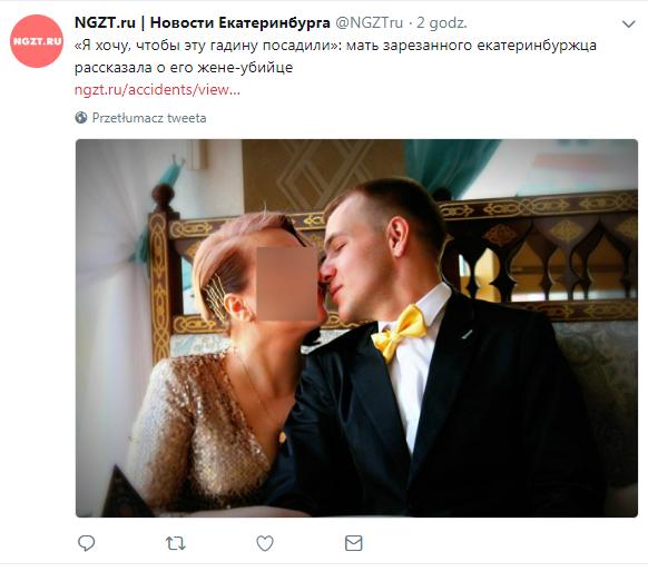 43-latka podczas kłótni zaatakowała nożem swojego 23-letniego męża /Twitter /