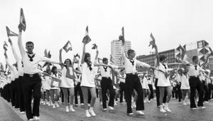 """7 lutego 1973 r. """"Jedna, masowa, ideowopolityczna"""" organizacja młodzieżowa"""