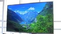 84-calowy telewizor Ultra Definition