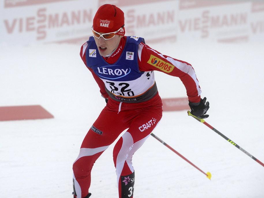 Adam Cieślar wygrał rywalizację w kombinacji norweskiej (zdj. ilustracyjne) /Grzegorz Momot /PAP/EPA