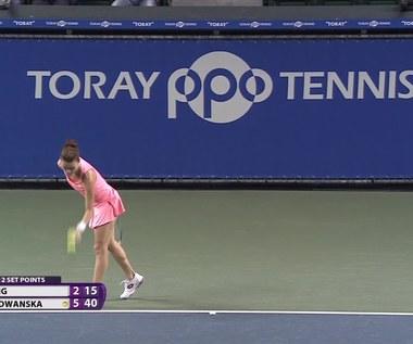 Agnieszka Radwańska - Monica Puig 6:2, 6:3. Skrót meczu