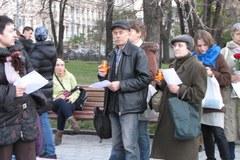 Akcja pamięci na moskiewskiej Łubiance