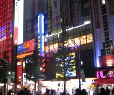 Akihabara - Elektroniczne Miasto