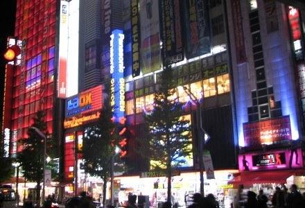 Akihabara wita. Za chwilę wejdziemy do prawdziwej oazy elektroniki /INTERIA.PL