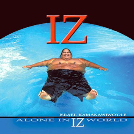 """""""Alone in IZ world""""  /materiały prasowe"""