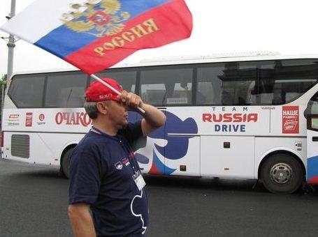 Jeden z rosyjskich kibiców przed wyjazdem do Polski /Przemysław Marzec /RMF FM