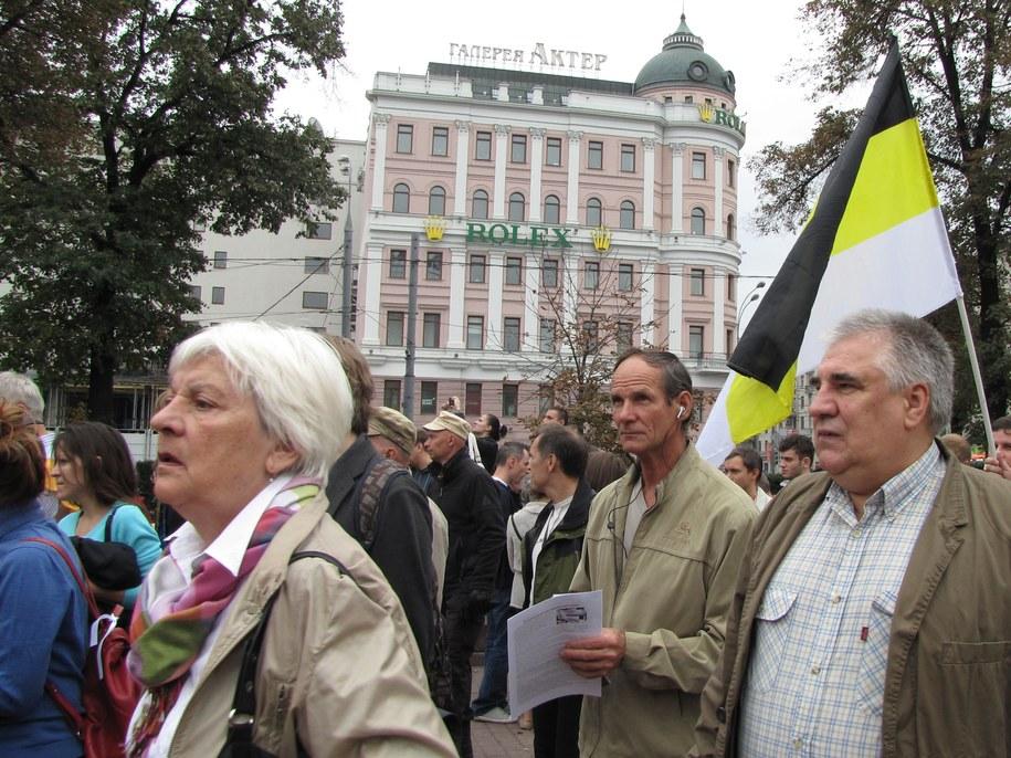 Uczestnicy demonstracji /Przemysław Marzec /RMF FM