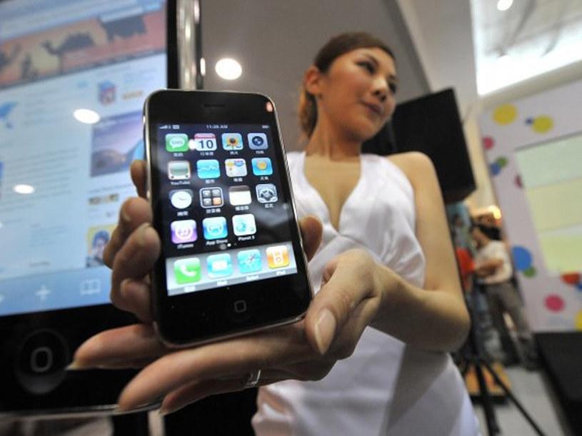 Aplikacja jest tylko częścią strategii istnienia w świecie wirtualnym  /AFP