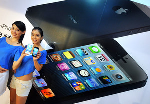 Apple planuje tańszy model iPhone'a?