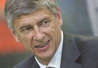 Arsene Wenger przedłużył kontrakt z Arsenalem Londyn /AFP