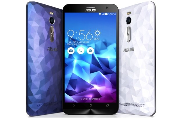 Asus ZenFone 2 Deluxe Special Edition /materiały prasowe