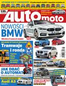"""""""Auto Moto"""" 8/2017"""