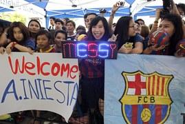 Barcelona zagra 7 sierpnia z Tajlandią